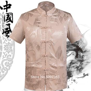 Lato 2020 satyna Madarin kołnierz Vintage strój Tang tradycyjna chińska odzież dla mężczyzn smok jedwabne koszule Kung Fu Hanfu bluzka tanie i dobre opinie COTTON Poliester CN (pochodzenie) Tkane Chinese Top