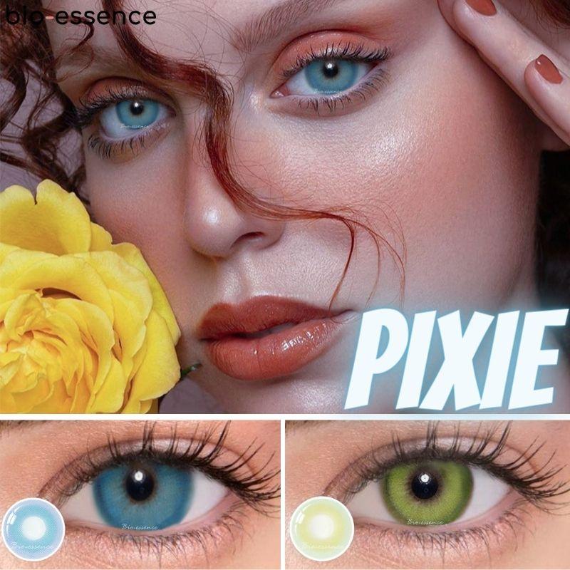 Рецепту 2 шт./пара Цветной контактные линзы для близоруких, зеленый, короткая стрижка, серия ежегодно контактные линзы для глаз Lentillas Verdes био-...
