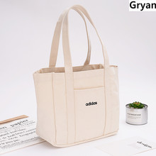 2019 New ECO Canvas Tote White Handbags bags Reusable Cotton grocery High capacity Shopping Bag Thicker Mini