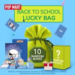 POP MART Zurück zu Schule Überraschung Glück Tasche Serie Blind Box Puppe Binary Action Figure Geburtstag Geschenk Kid Spielzeug freies verschiffen