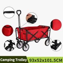 Portable Utility Wagon Home Garden Wagon Cart With Storage B