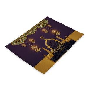 Image 2 - ラマダンの装飾イスラム装飾eid装飾ホームテーブルプレイスマットgeburtstagsdekoラマダンmubarakラマダンカリーム家の装飾