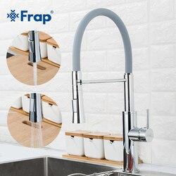 FRAP кухонный кран, модный гибкий кухонный смеситель для раковины, смеситель для воды, 3 цвета, кран, краны, 2 варианта, водопроводный смеситель ...