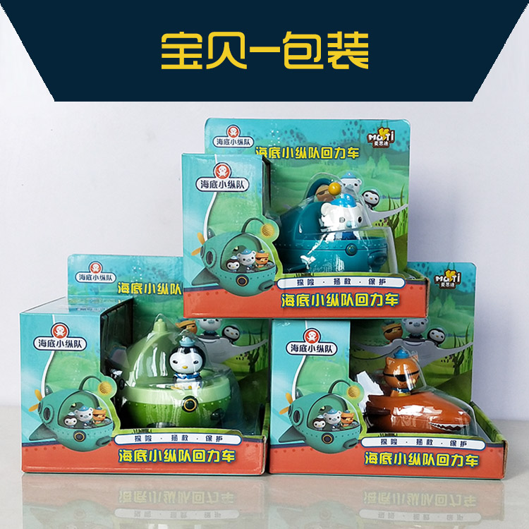 Image 5 - The Octonauts Action Figure Toys Octonauts Car Captain Baby Children Xmas Gift with Retail boxAction & Toy Figures   -