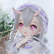 Limited doll 1/6 BJD Doll Rui MSD mdd ACGN 2d 27cm high quality resin lovly dollfairyland luts napi Present Dropshipping 2021