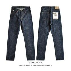 جينز رجالي ماركة SauceZhan 310xx-ore جينز ضيق مناسب للرجال ماركة Selvedge جينز رجالي خام من قماش الدنيم جينز رجالي نحيل جينز غير مصنّع من قماش الدنيم
