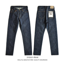 SauceZhan 310XX-RAW Mens Slim Fit Jeans Jean Selvedge Mens Jeans Brand Raw Denim Men Jeans Skinny Men Jeans Unsanforized Denim(China)