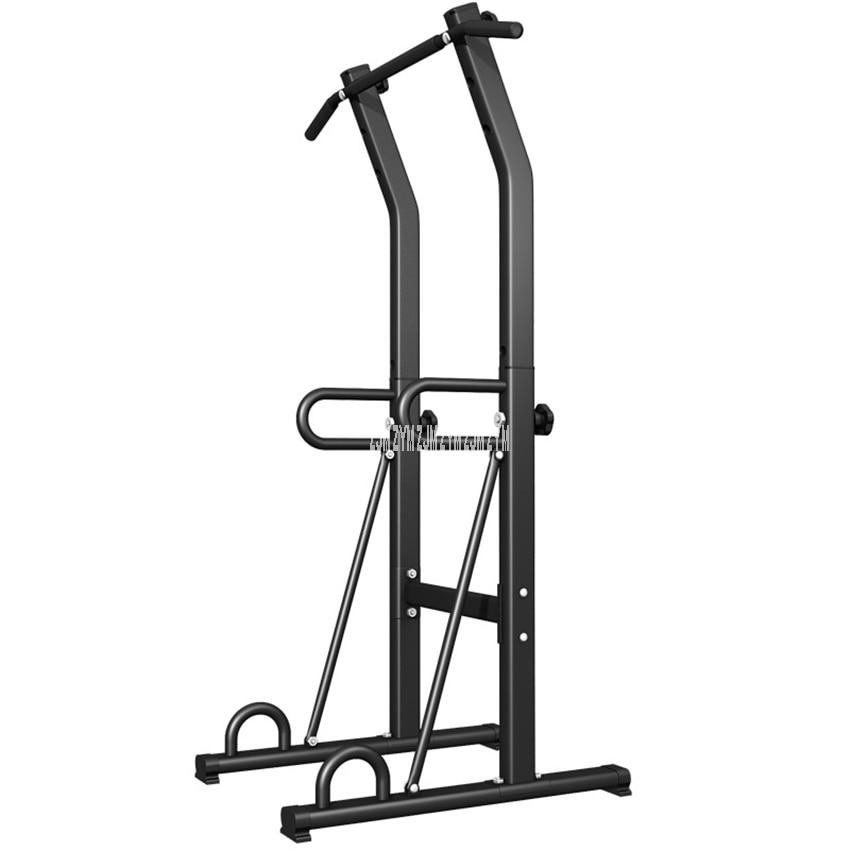 5792 Home Low Carbon Steel Pull Up Bar Indoor Children Horizontal Parallel Bar Multifunctional Body Building Fitness Equipment