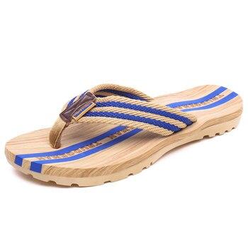 Παντόφλες μπέζ Vanmie. Παντόφλες - Σαγιονάρες Παπούτσια MSOW