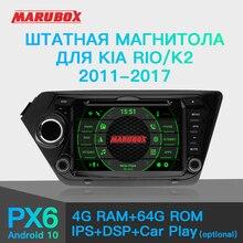 """Reprodutor multimídia do carro do ruído de marubox px6 android 10 64gb 2 para kia rio 3 2011 2015 k2 2011 2017, 8 """"tela ips, dvd, navegação de gps"""