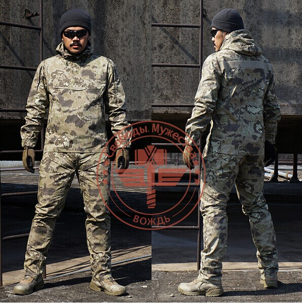 Emirates Genuine Product Markings Camouflage Stalker Overclothes Suit Camouflage Training Clothes Outdoor Field Operations Suit