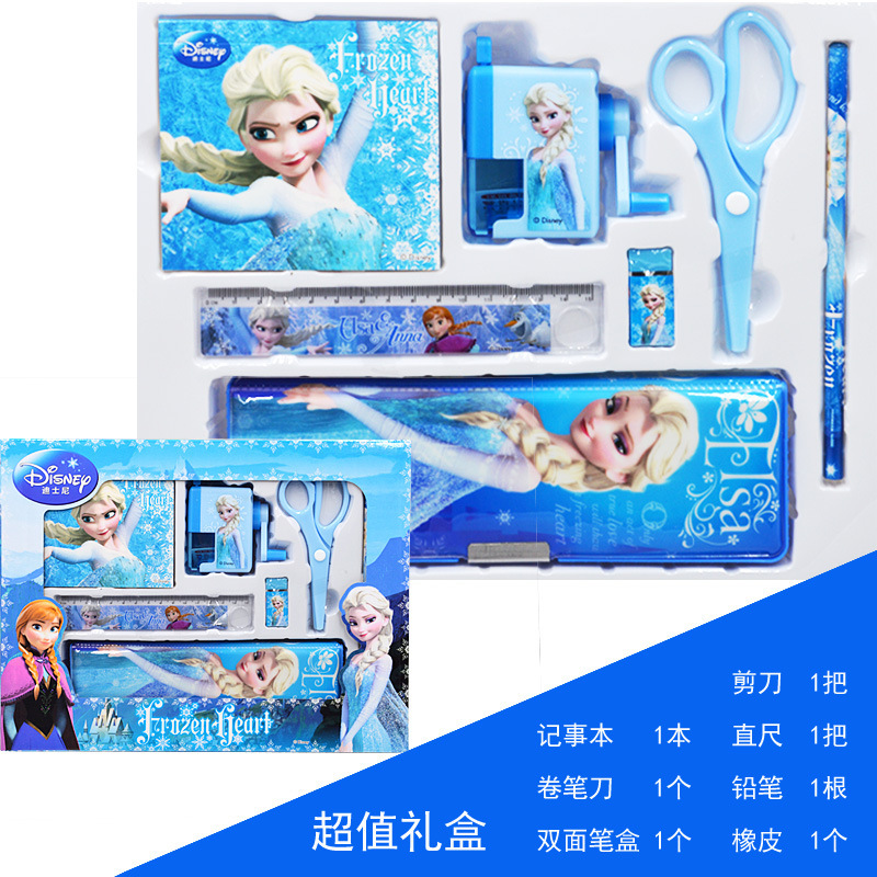 Extra-value Gift Box Genuine Product Young STUDENT'S Stationery Gift Children's Day Gifts Frozen Stationery Set