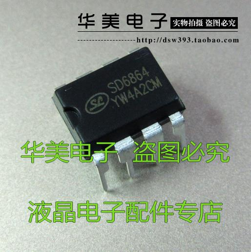 Free Delivery.<font><b>SD6864</b></font> new original switching power management chip DIP-8 image