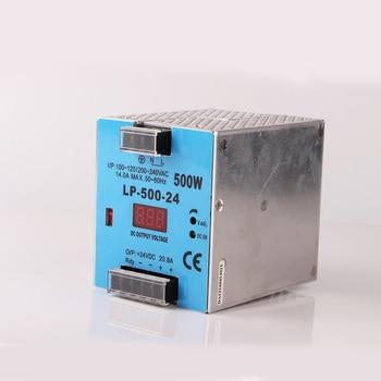 LP-500 Din Rail Power Supply  12V 24V 500W Single Output Digital Display Guide Rail Switching Power Supply 110/220VAC