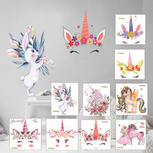 Colorful Clever Animals Wall Sticker Unicorn Art Decal On Refrigerator All-purpose Cartoon Wallpaper Home Decor For Kids Rooms(China)