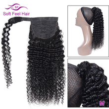 Soft Feel Hair Kinky Curly Ponytail Human Hair For Black Women Remy Hook And Loop Fastener Brazilian Pony Tail Extensions 10-26