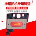 Freies verschiffen für Bagger cab boden matte für kobelco 8 super 8 10 schwarz kobelco 60 8 super 8 bagger teile-in Kolben  Ringe  Stäbe & Teile aus Kraftfahrzeuge und Motorräder bei