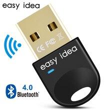 무선 USB 블루투스 5.0 어댑터 PC 블루투스 동글 4.0 미니 오디오 수신기 컴퓨터 PC 용 고속 블루투스 송신기