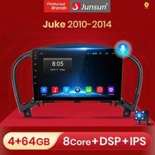 Reprodutor de vídeo multimídia de rádio do carro do controle de voz de junsun v1 android 10 ai para nissan juke yf15 2010-2014 navegação gps nenhum 2 din