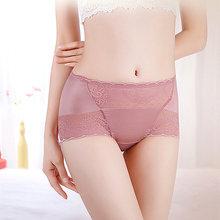 Dreamluckin – culotte en dentelle de Satin lisse pour femmes, sous-vêtement de grande taille, en coton antibactérien, entrejambe