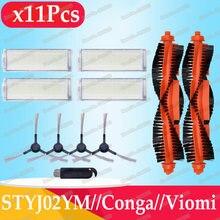Escova principal hepa filtro escova lateral compatível com xiaomi styj02ym aspirador de pó peças conga 3490 viomi v2 pro V-RVCLM21B peças