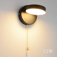 Nordeic Led 벽 램프 3 색 조명 스위치 벽 조명 12W 화이트 블랙 실내 현대 홈 계단 침실 Bedside