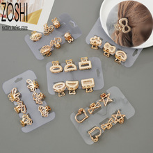 Hair-Claw Clamps Gold-Plate Geometric Metal Small Girls Exquisite Headwear Women New-Fashion