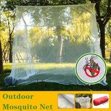 Большой белый кемпинг москит сетка крытый открытый хранение сумка насекомое палатка москит сетка закрытый открытый хранение сумка насекомое палатка