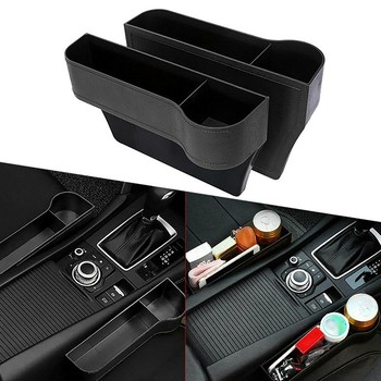 The New 1Pair Universal Auto Car Seat Crevice Plastic Storage Box Cup Phone Holder Organizer Reserved design Accessories image