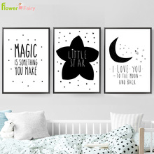 Cartoon Stars Wall Art Canvas Painting Baby Room Nordic Poster Cuadros Moon Kids Room Wall Pictures For Living Room Unframed цена