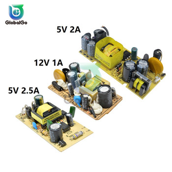Power Supply Module AC 110v 220v 240V to DC 5V 2A 2.5A 12V 1A Switching Power Supply Board Module Circuit Protection ac dc 12v 8a switching power supply circuit board module for monitor lcd built in power plate 12v96w bare board 110 240v 50 60hz