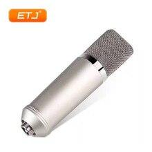 ميكروفون مكثف للحجاب الحاجز كبير احترافي U87 تسجيل استوديو مكثف عالي الحساسية بميكروفون 48 فولت طاقة فانتوم