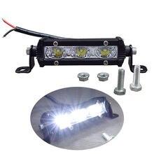 Автомобильный светильник s светодиодный рабочий 9 Вт супер лампочка