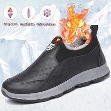 Зимние ботинки; Теплая обувь; Мужские кроссовки; Повседневная