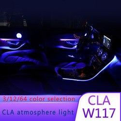 10 قطعة/المجموعة LED مضيئة المحيطة مصباح مصباح لتهيئة الجو 12 لون صالح لمرسيدس بنز A B GLA CLA W117 2015-2018
