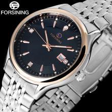 Часы наручные forsining Мужские кварцевые брендовые деловые