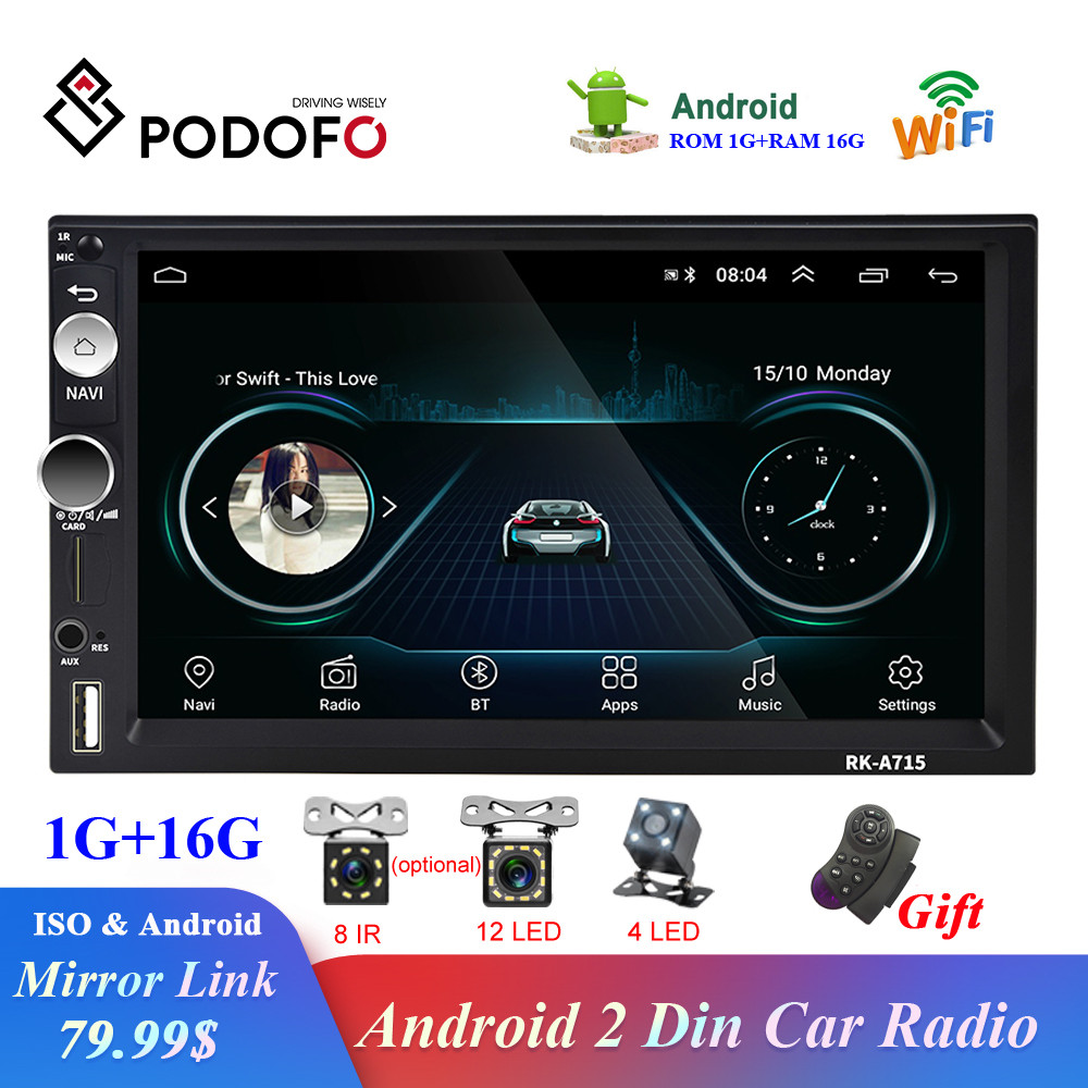 Podofo 2Din Car Stereo Android Radio 7 Inch GPS Navigation WiFi Auto Radio  Bluetooth Video MP5 Player Support Rear View Camera