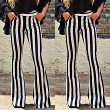 Women Striped High Waist Flare Wide Legging Trousers Bell Bottom Yoga Long Pants Casual EDF88(China)