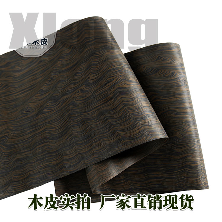 L:2.5Meters Width:600mm Thickness:0.2mm Science And Technology Ebony Tree Root Wood Skin Ebony Wood Skin High Grade Solid Wood