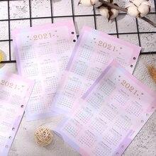 Календарь для дневника с 6 отверстиями ежедневник месяцев записные