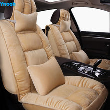 Ynooh Car seat Car seat covers For infiniti qx80 m37 qx70 fx ex jx qx50 qx80 q70 qx60 q50 esq qx30 q30 q60 car protector(China)