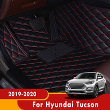 For Hyundai Tucson 2019 2020 Car Floor Mats Carpets Auto Interior Accessories Styling Decorative Parts Custom Covers