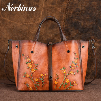 Norbinus Genuine Leather Retro Embossed Women Handbags&Crossbody Bags 2020 New Large Capacity Cowhide Fashion Floral Totes