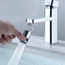 720 grad Swivel Wasserhahn Belüfter Universal Splash Filter Wasserhahn Spray Kopf Küche Tap Wasser Saving Düse Beweglichen Messing Sprayer