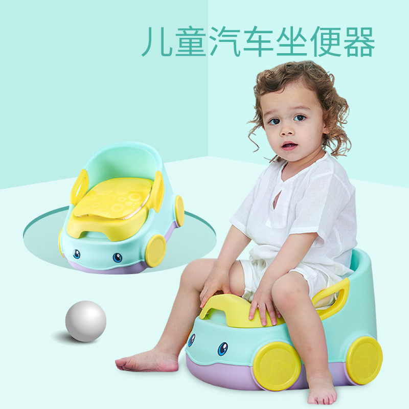 Toilet For Kids Infant Men And Women Baby Small Chamber Pot Potty Urinal Kids Cartoon Car Drawer-type Toilet