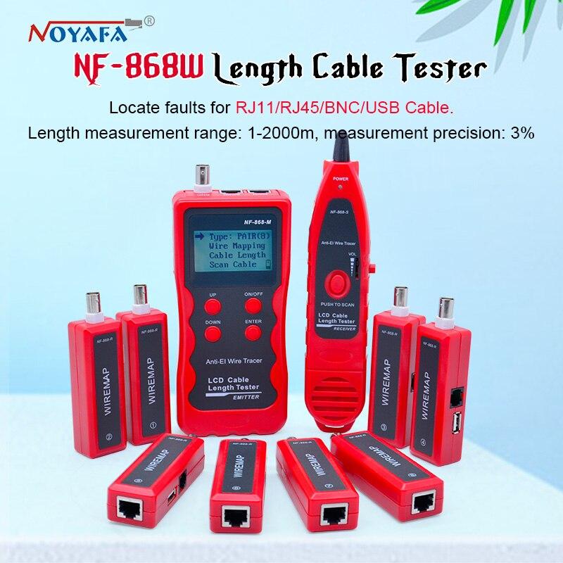 Высокое качество NF 868W Lan тестер Lan Кабельный тестер UTP кабельный тестер для RJ45/RJ11/BNC/USB английская версия NF 868W