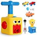 Мощный воздушный шар, автомобиль, игрушка, инерционная мощность, воздушный шар, пусковая установка, обучение, научные эксперименты, головол...