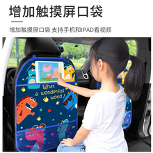 Car Seat Back Storage Hang Bag Organizer Product Tidying Baby Care Interior Back Seat Cover Protector Dropshipping