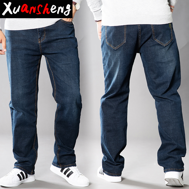 Size 42 44 46 48 Large Size Men's Jeans 2019 Classic Stretch Wide Leg Pants Loose Fat Legs Increase Straight Streetwear Jeans