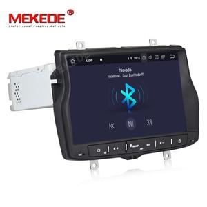 Image 4 - Rosyjski menu darmowa wysyłka 4G RAM 1din samochód multimedia radiowe odtwarzacz DVD dla Lada vesta Android 9.0 Octa core z wifi BT GPS